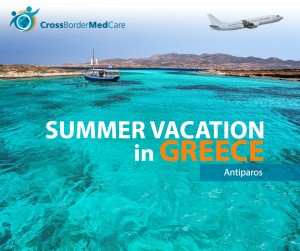SUMMER VACATION in GREECE (Antiparos)